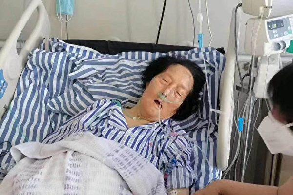 網傳申紀蘭病危住院照片。(網頁截圖)