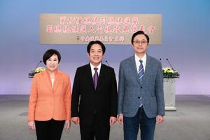 台灣大選副總統政見發表會 賴清德:助中國民主化
