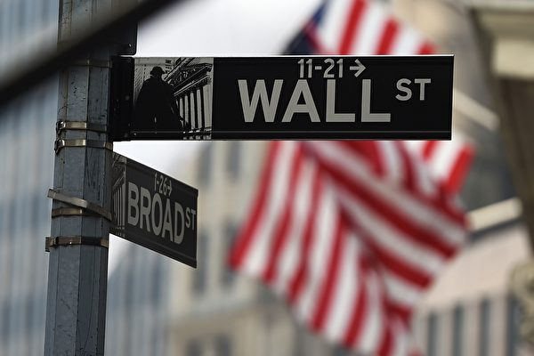 紐約華爾街是世界金融中心。(Getty Images)