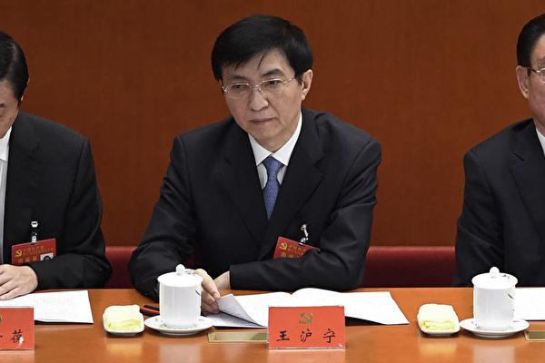 中國大陸知情人透露,有人批評政治局常委王滬寧採用的「過度民族主義」導致貿易戰激化。(WANG ZHAO/AFP/Getty Images)