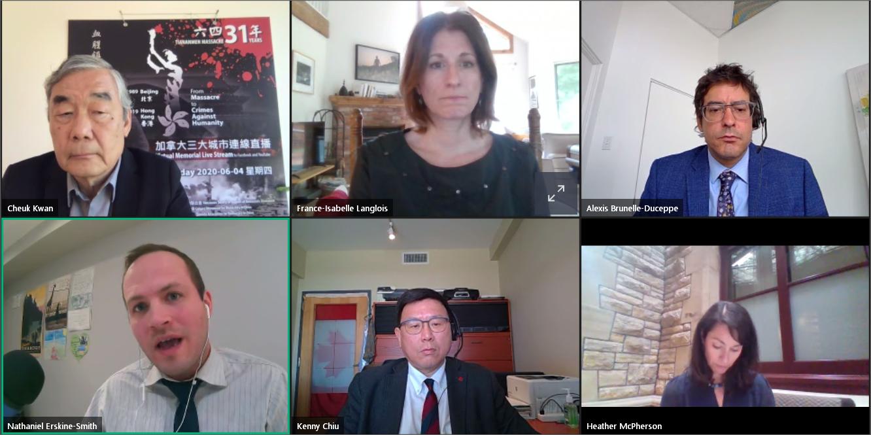 6月1日,在多倫多支持中國民運會舉辦的一個網絡論壇上,加拿大四大政黨的議員表示,香港正面臨更大的人權災難風險,加拿大應採取更多行動支持香港。(網絡論壇截圖)