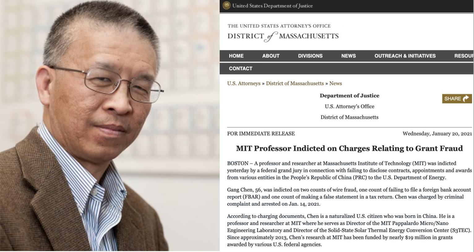 麻省理工學院機械系知名教授陳剛出生於中國,在美國歸化入籍,1月14日在波士頓被捕,1月19日被大陪審團正式起訴。(MIT官網圖片、美國司法部官網截圖/大紀元合成)