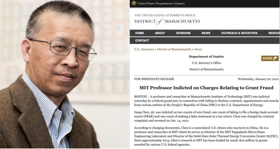 MIT教授陳剛涉電信詐騙 大陪審團起訴(下)