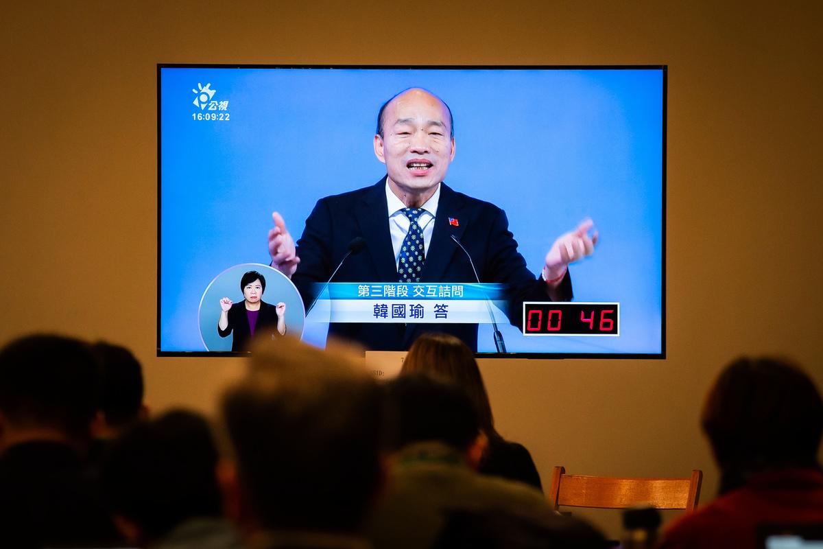 國民黨總統候選人韓國瑜29日出席2020總統大選電視辯論會。(陳柏州)
