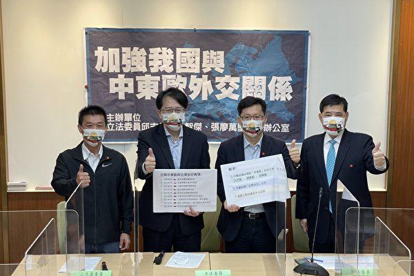 民進黨立委邱志偉(左2)、張廖萬堅(右2)、許智傑 (左1)與外交部歐洲司長陳立國(右1)10日在立法院舉行記者會。(中央社)