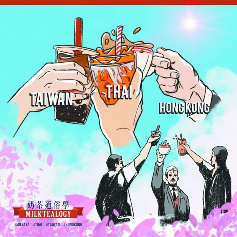 香港、台灣及泰國結為「奶茶聯盟」,聯手圍堵大陸五毛網軍。(網絡圖片)