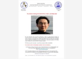 涉嫌殺耶魯華裔生 MIT研究生潘勤軒被捕