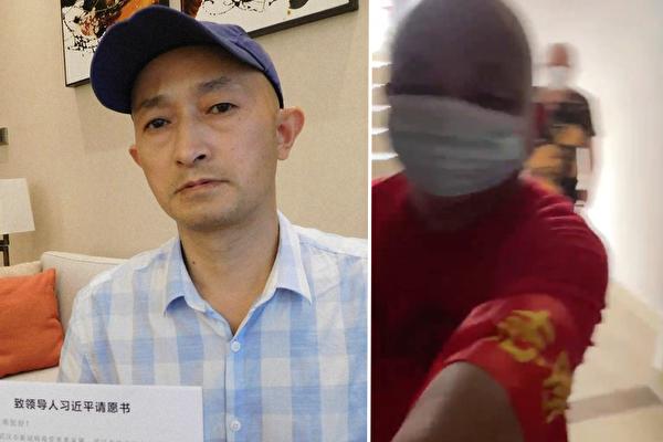 武漢肺炎死難者家屬張海8月19日欲接受美國媒體採訪,卻被不明人員擋住門口,不許外出。(影片截圖)