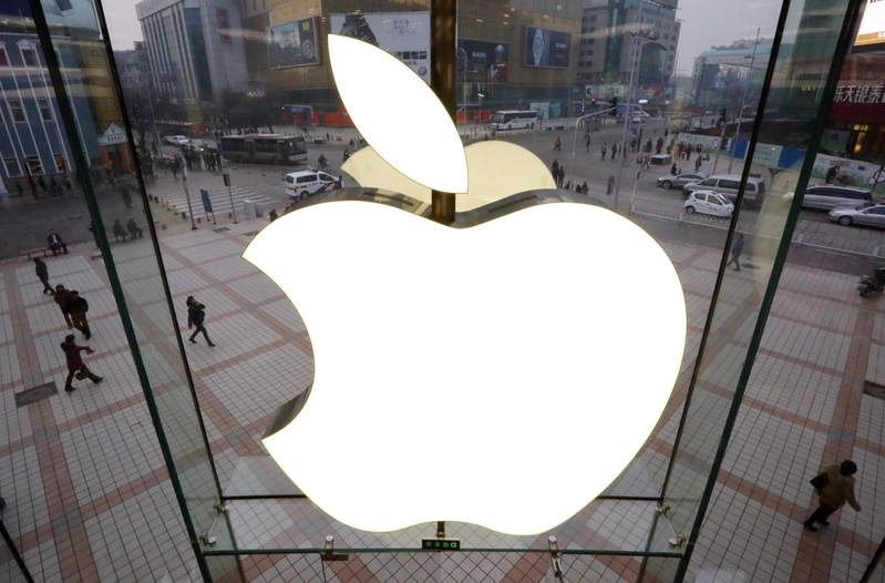 蘋果市值突破1兆美元 全美上市公司首家