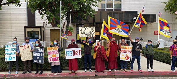 洛杉磯藏人中領館前抗暴 當地華人聲援