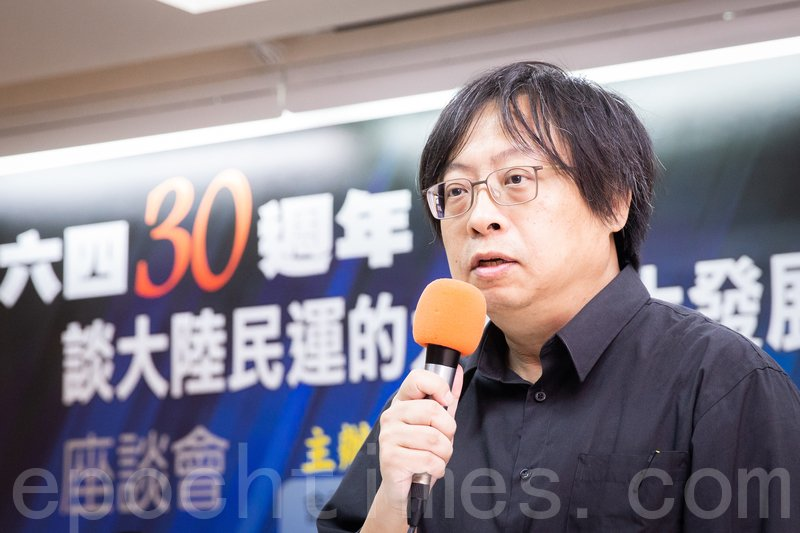 華人民主書院主席曾建元5月23日出席「六四30周年談大陸民運的大轉向大發展且與台灣前途何關?」座談會。(陳柏州/大紀元)