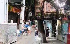 廣州荔灣全區核酸檢測 疫情延燒至海珠區