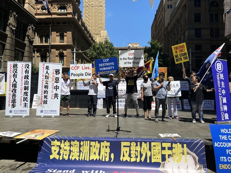 澳洲大學擬議新規 學者或需披露是否中共黨員