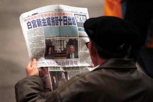 中共欲將對中文媒體的審查輸出海外,收編獨立中文媒體。圖為一中國老人翻閱中文報紙。 (Getty Images)