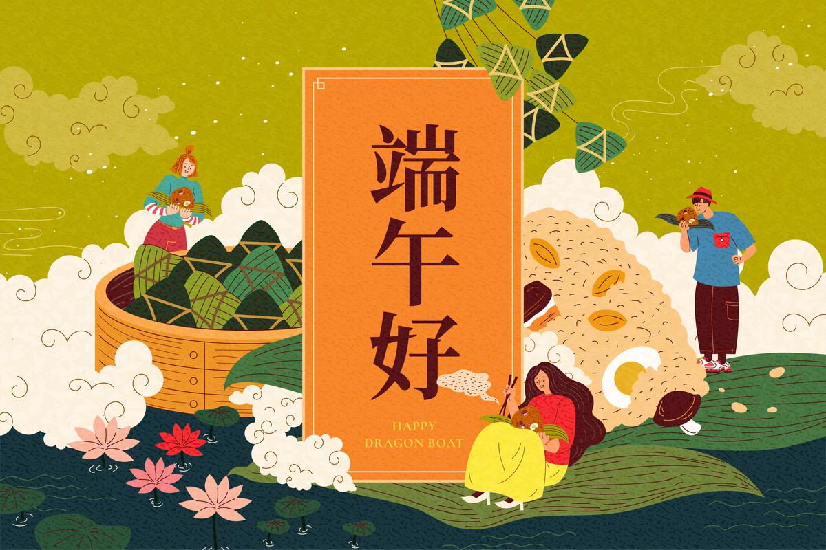 在繽紛的端午節俗、美食中蘊藏著哪些傳統陰陽、五行的道理呢?(陳仲明/大紀元)