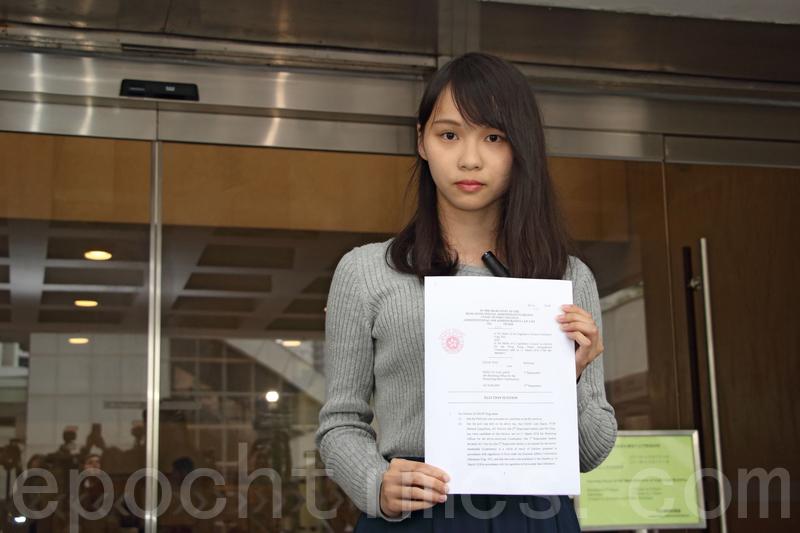 「香港眾志」副秘書長周庭,遭到港警依照香港國安法下「煽惑分裂」罪名拘捕。(蔡雯文/大紀元)