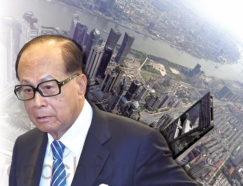 香港長實主席李嘉誠最近再次出售廣州物業,持續撤資香港和中國,引發關注,或引髮香港商界撤資潮。(大紀元合成圖)