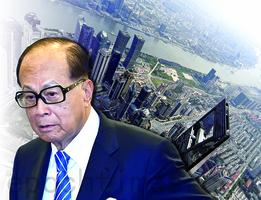 譚笑飛:香港商界被中共逼到了牆角