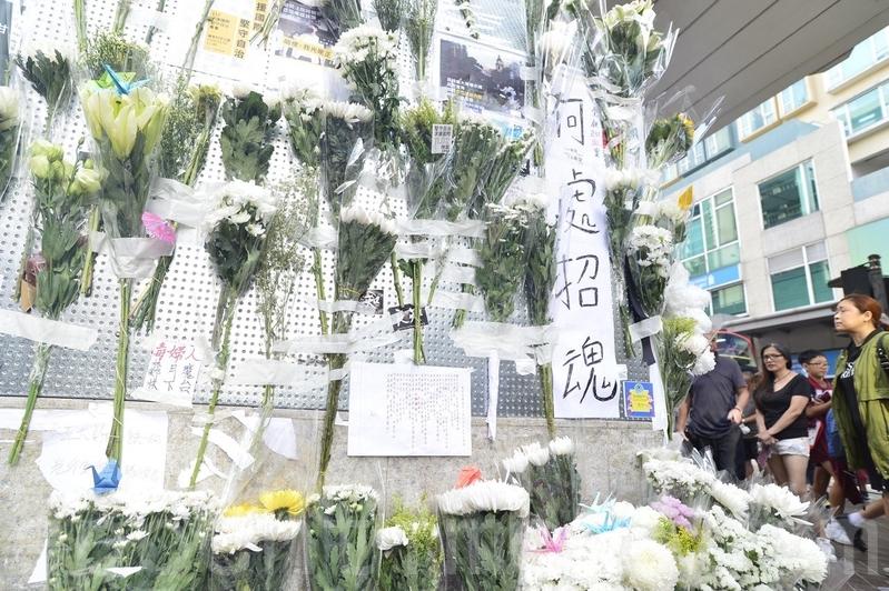 【10.31要真相直播】悼念8.31 港人太子站外集會