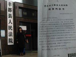 三親人冤死三棟房被毀 軍嫂唐雲淑上訪被關押