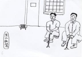 內蒙古赤峰監獄惡行:饅頭蘸糞塞嘴