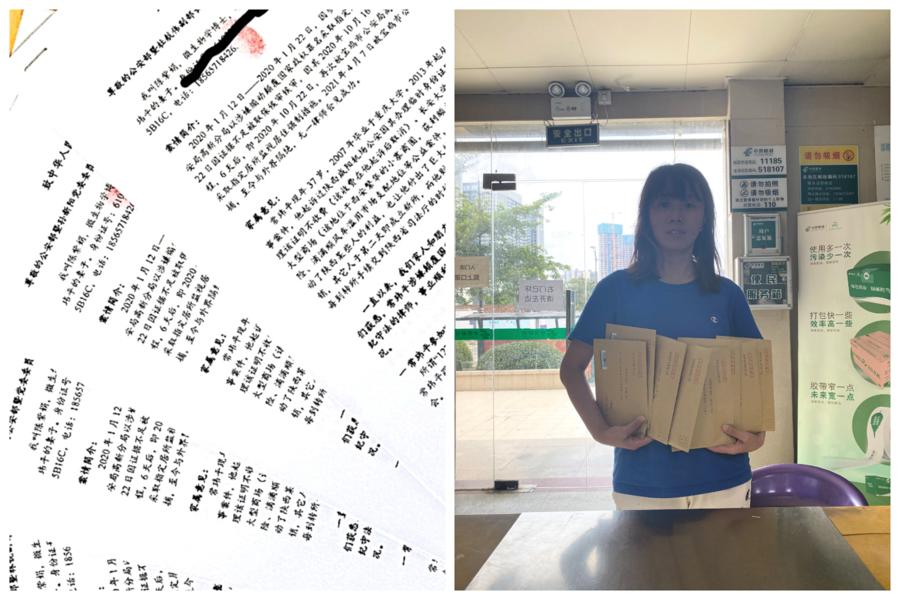 律師妻子向公安部發公開信 促查警方違法行為