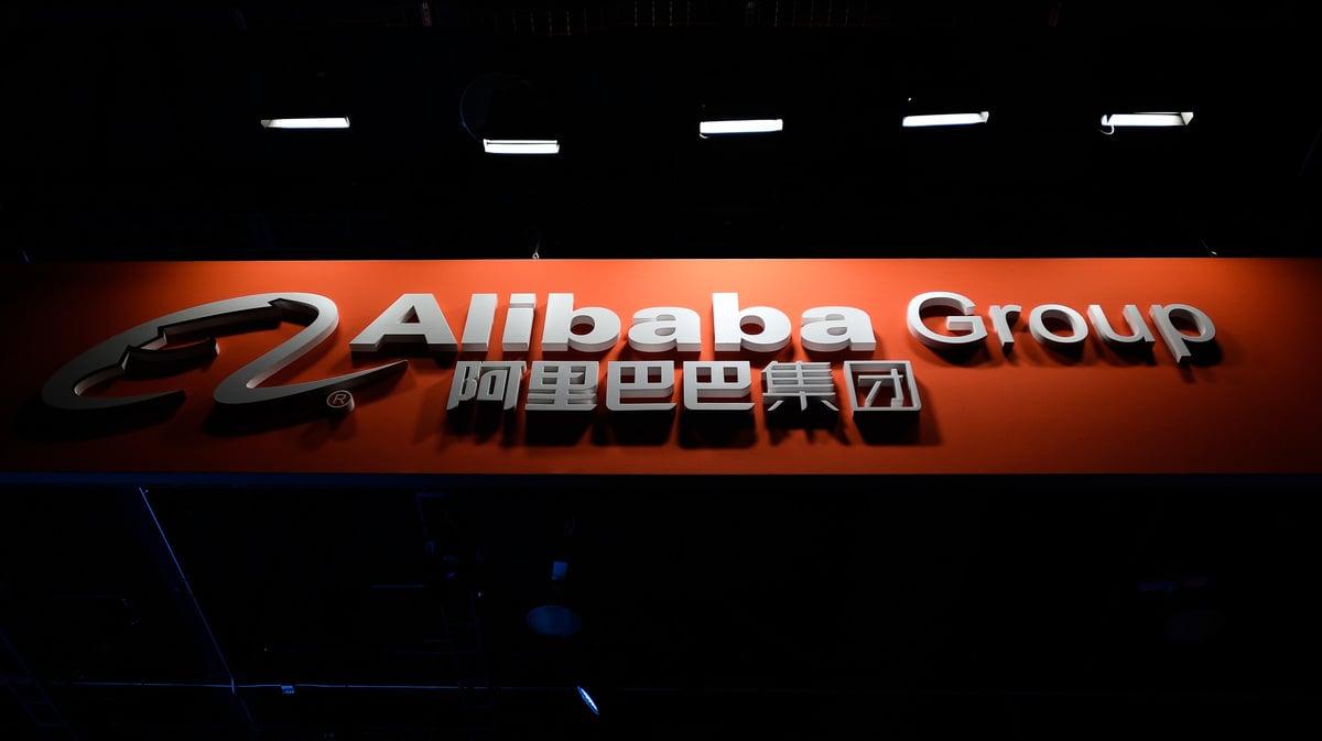 中共當局接連批壟斷,被指劍指阿里巴巴、百度和騰訊等大陸網絡巨頭。(David Becker/Getty Images)