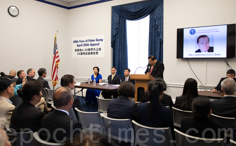 2019年4月25日,紀念「四二五」和平上訪二十周年研討會在美國國會舉辦。(林樂予/大紀元)