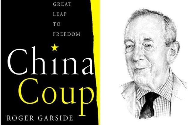 英國作家蓋思德的畫像素描和他的小說《中國政變》的封面。(羅傑蓋思德提供)