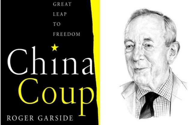英作家預言中國將實現「自由的大躍進」
