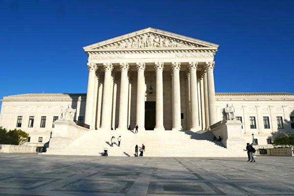 美國聯邦最高法院。攝於2020年11月7日。(李辰/大紀元 )