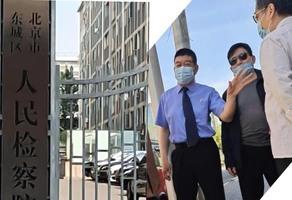 在北京遭綁架 陝西訪民追查元兇遭重重阻撓
