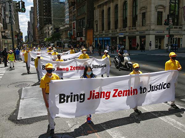 2021年5月13日,大紐約地區部份法輪功學員在曼哈頓舉行盛大遊行活動,他們以各式橫幅、旗幟及展板告訴人們真相,也呼籲中共停止迫害法輪功,法辦迫害元兇江澤民。(張靜怡/大紀元)