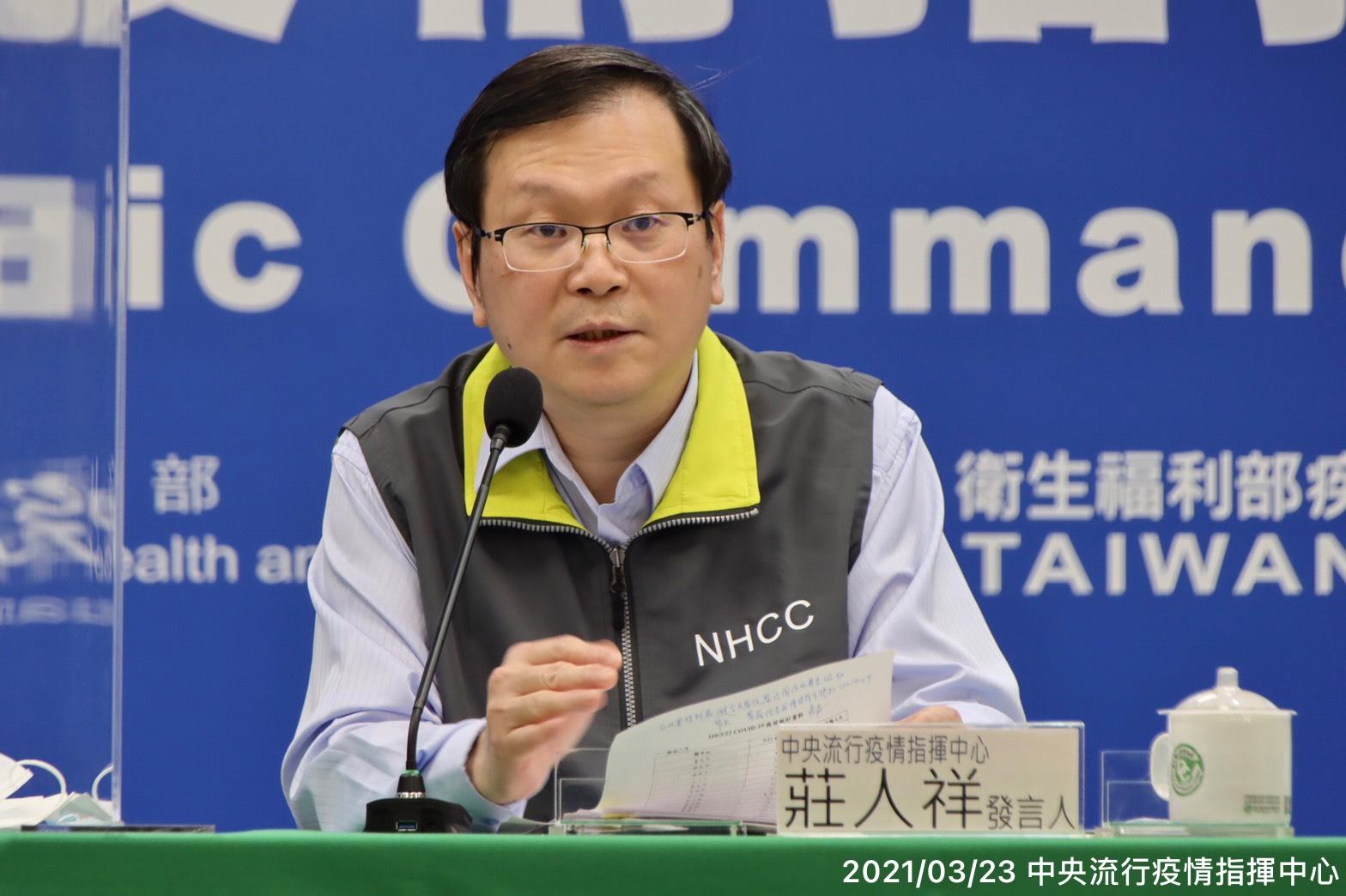 台灣中央流行疫情指揮中心發言人莊人祥資料照。(中央流行疫情指揮中心提供)