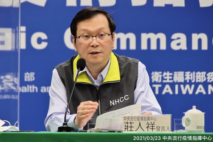 台灣:法律不容許進口中共製疫苗