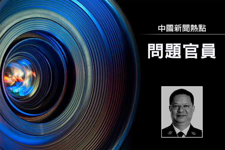福州公安局長潘東昇離奇猝死 曾迫害法輪功