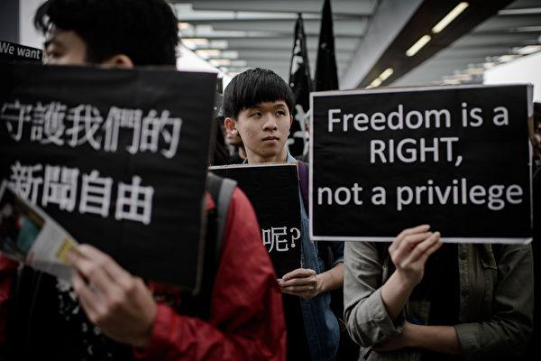 無國界記者近日發佈2019年度新聞自由指數。中國在180個國家和地區當中,排在第177位,倒數第四。(PHILIPPE LOPEZ/AFP)