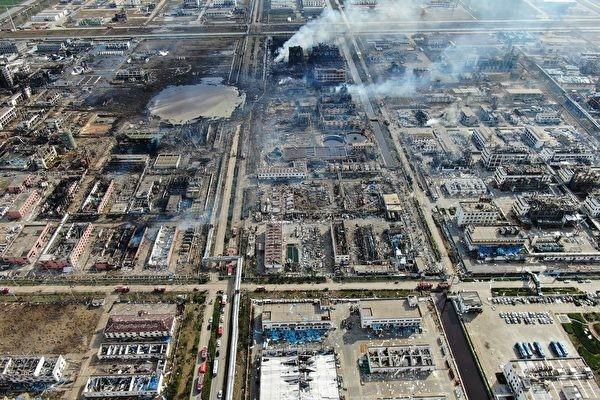 江蘇省響水縣生態化工園區內發生爆炸事故後的航拍圖。(STR/AFP/Getty Images)