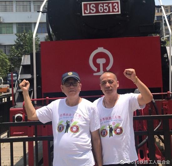 創建「鐵路工人節」火車司機李偉傑遭打壓