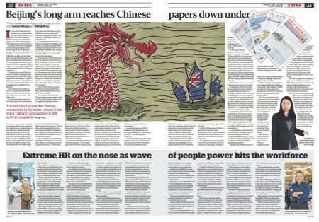 《太陽先驅報》2020年7月10日關於中共對海外中文媒體控制的報道。(大紀元合成)