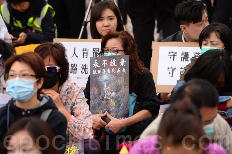 2019年12月15日,香港中環愛丁堡廣場的社福罷工造勢集會。(宋碧龍/大紀元)