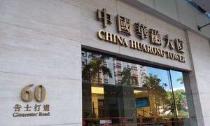 華融的動盪考驗北京的支持極限