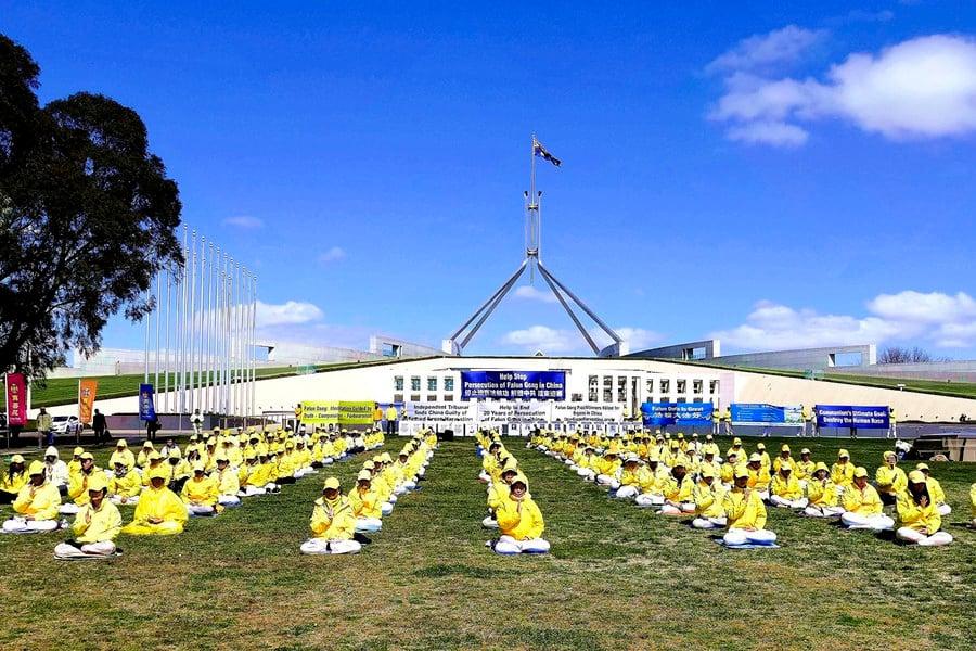 法輪功遞交迫害者名單 籲澳政府制止迫害