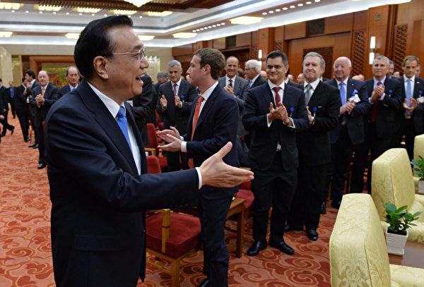 2021年3月21日,中共總理李克強在北京人民大會堂,會見來華出席中國發展高層論壇2016年年會的境外代表,Facebook行政總裁馬克‧朱克伯格(右二)也出席了該論壇。(Kenzaburo Fukuhara/Pool/Getty Images)