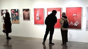 制止中共活摘器官海報作品將巡迴日韓台展出