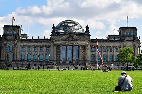 圖為德國國會大樓。(TOBIAS SCHWARZ/AFP via Getty Images)