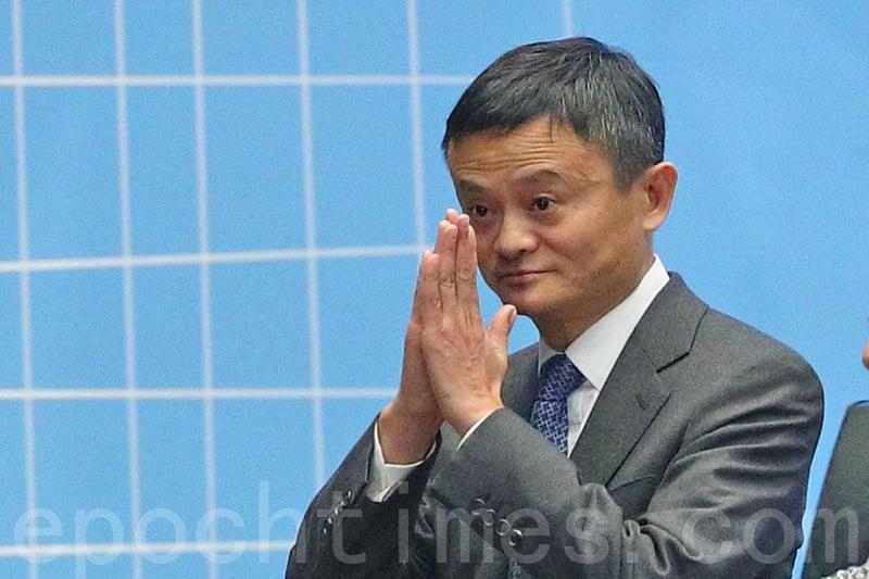 馬雲四度蟬聯中國首富 農夫山泉創辦人第三
