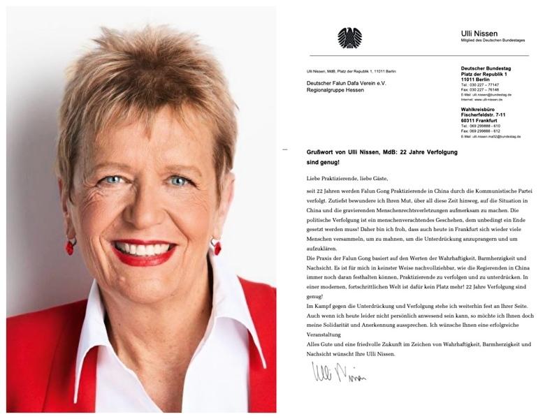 德國議員聲援法輪功反迫害:祝擁有和平未來
