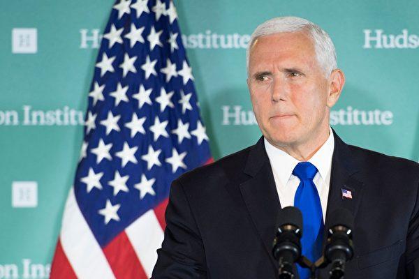 彭斯10月24日將發表第二次對華演說。圖為2018年10月4日,彭斯發表第一次對華演說。 (Jim WATSON / AFP) (Photo credit should read JIM WATSON/AFP/Getty Images)