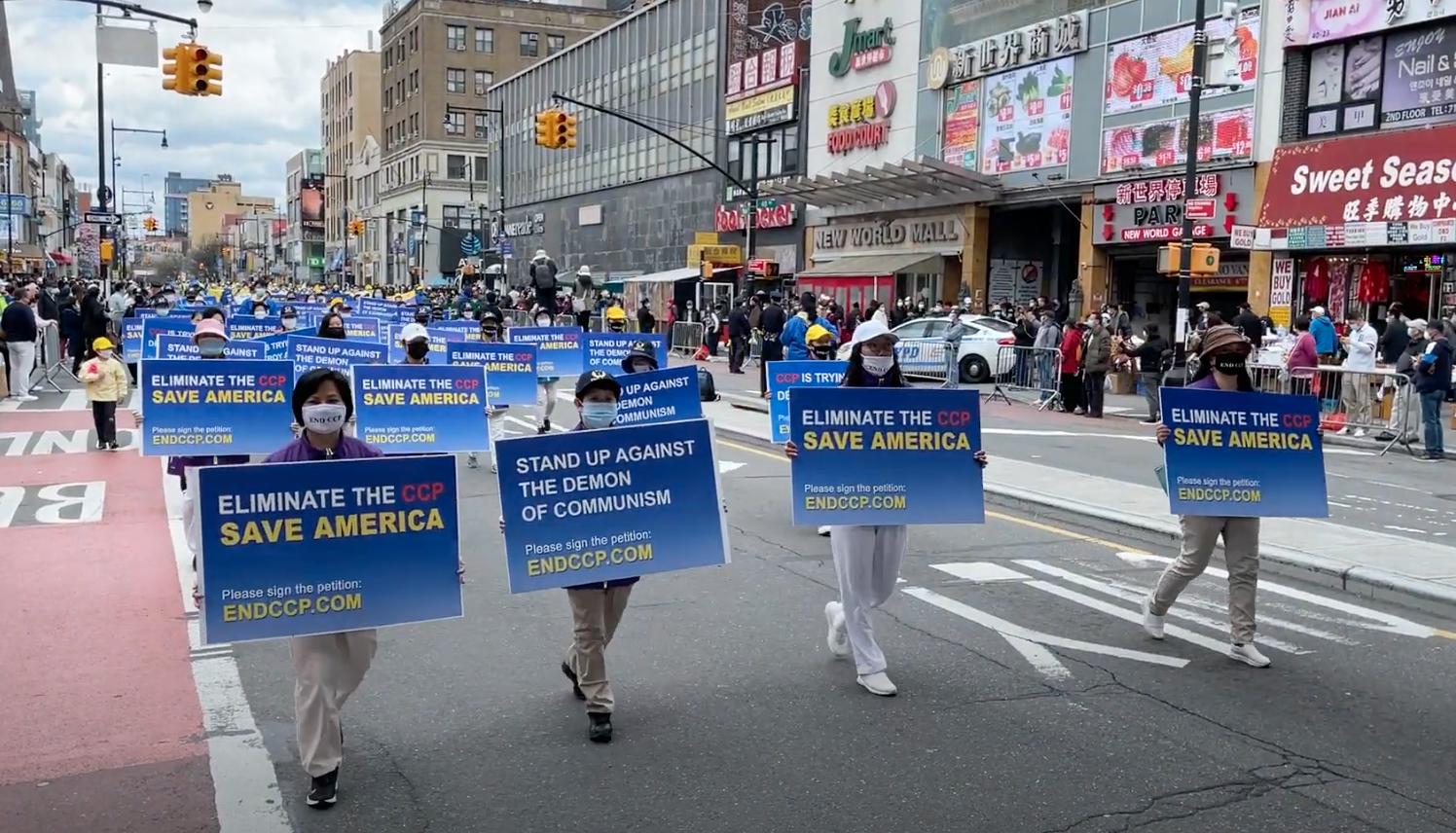 法拉盛2021年4月18日紀念「4.25」和平請願22周年遊行,展示「EndCCP」標語。(全球退黨服務中心)